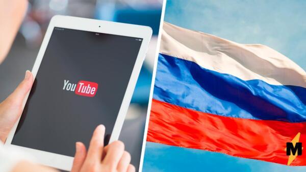 Как блогеры из России покоряют иностранцев. С помощью видео о глубинке, грязи и многоэтажках