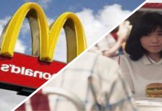 Актриса в 62 года сыграла девушку-подростка для рекламы «Макдоналдса»