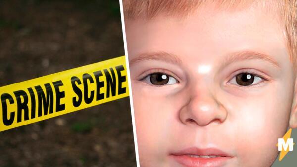 Кто этот мальчик? Детективы 58 лет устанавливали его личность. Могли бы быстрее, если бы в 20 веке был фейсбук