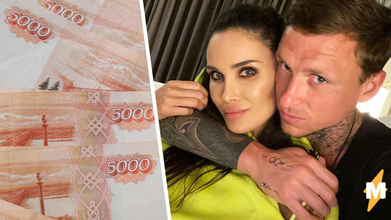 Экс-жена Павла Мамаева пристыдила футболиста из-за алиментов в  90 тысяч в месяц