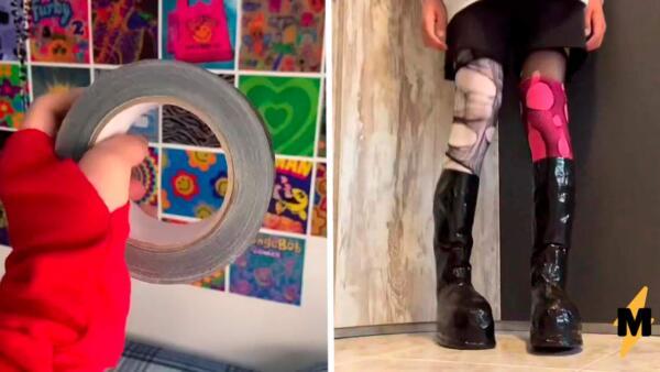 Тренд в тиктоке показывает, как сделать готические ботинки из изоленты и старых носков