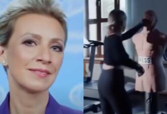 Мария Захарова избила манекен с надписью press в поддержку российских олимпийцев