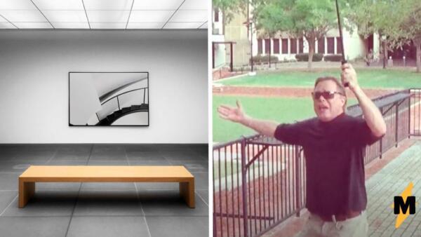 «Плагиат!» — закричал художник из США, когда увидел невидимую скульптуру за 15 тысяч €. А что, так можно было?