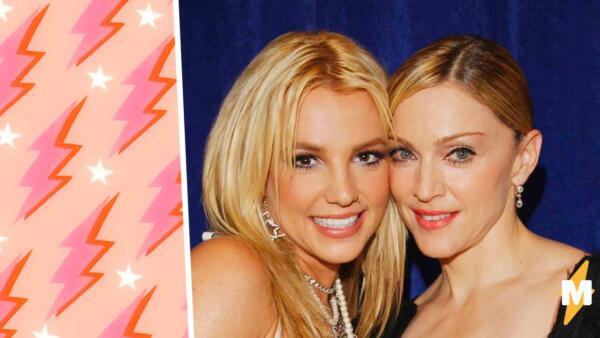 Мадонна защитила Бритни Спирс, но оплошала в словах. За «рабство» критики ставят посту «неуд»