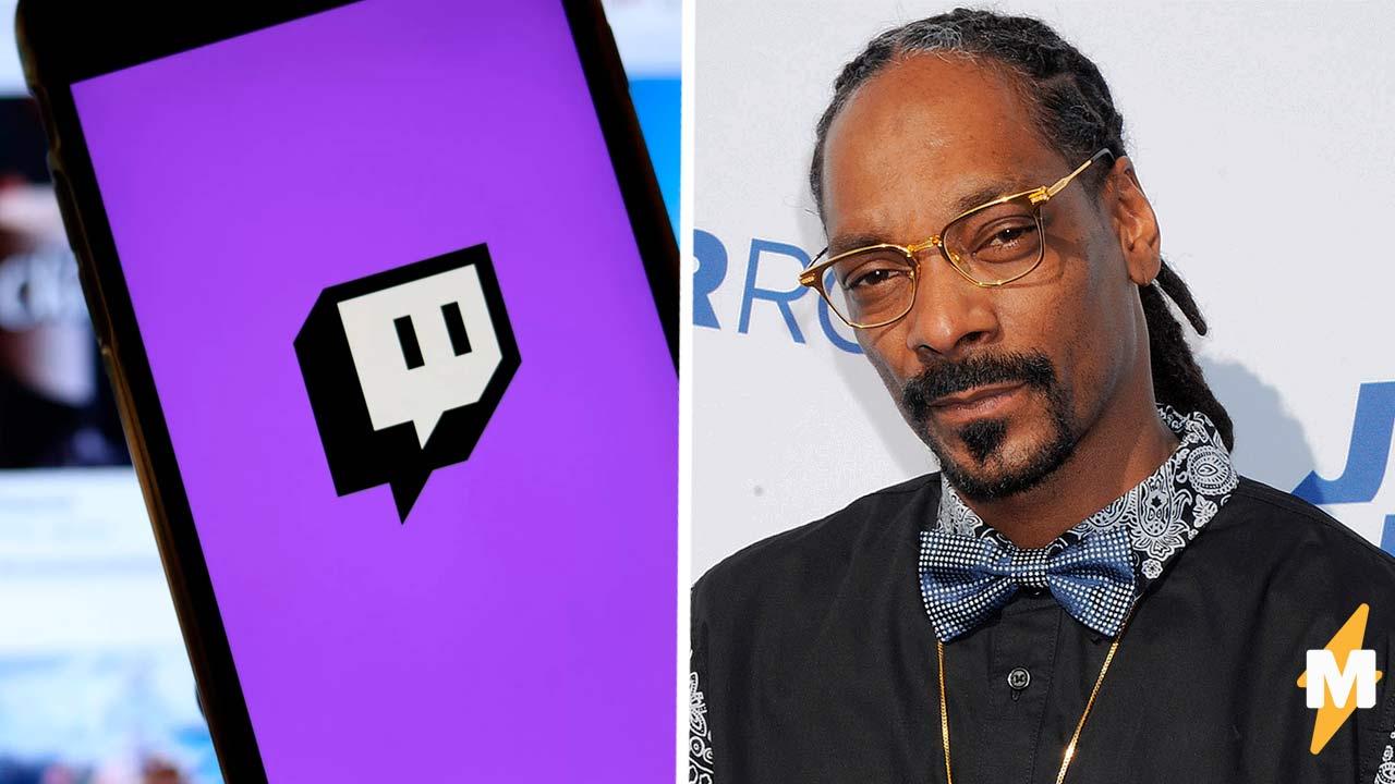 Снуп Догг забыл про звук на стриме в Twitch и насмешил зрителей