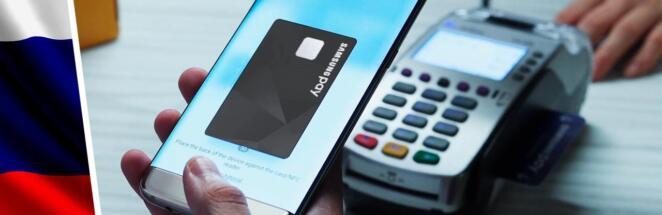 Samsung Pay может покинуть Россию из-за спора с владельцем патента Sqwin SA
