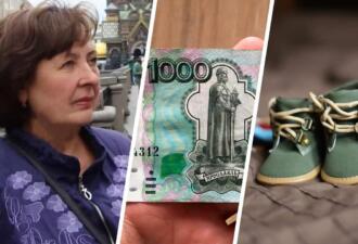 Житель Кузбасса, чей сын выпал из окна, наградил спасительницу малыша 1000 рублей