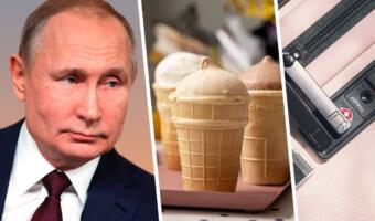 На МАКС-2021 Путину принесли мороженое в розовом кейсе