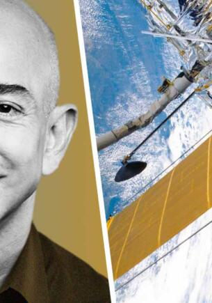 Управление авиации США подтвердило — Джефф Безос не космонавт
