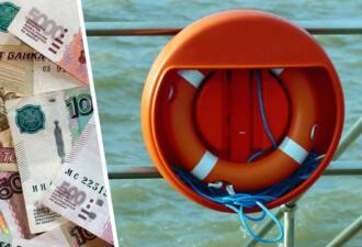 Сотрудник пляжа в Сочи объяснил ошибкой плату в 800 рублей за спасение утопающих