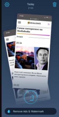 Инструкция как сделать длинный скриншот на смартфоне iPhone