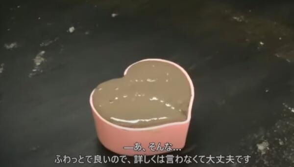 Японская художница продаёт секреты незнакомцев, залитые в цементе