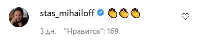 """Звёзды и журналисты ответили Максу Фадееву на слова """"о засилье ЛГБТ"""""""