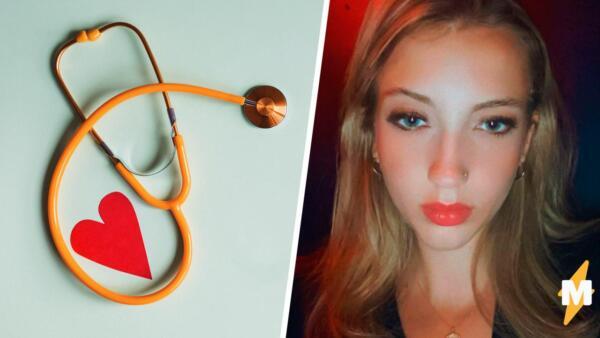 Пациентка сделала рентген лёгких и узнала, о декстрокардии (её сердце находится справа)