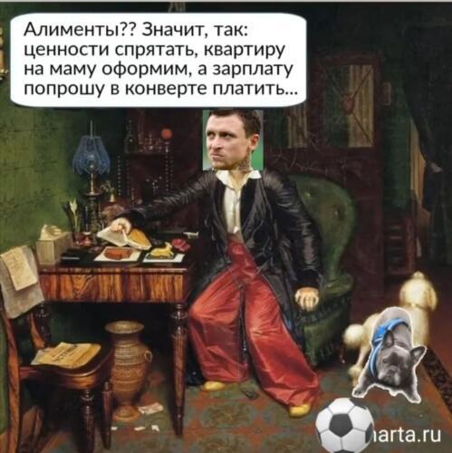 Экс-жена футболиста Павла Мамаева пожаловалась в сториз на алименты в ₽90 тысяч в месяц