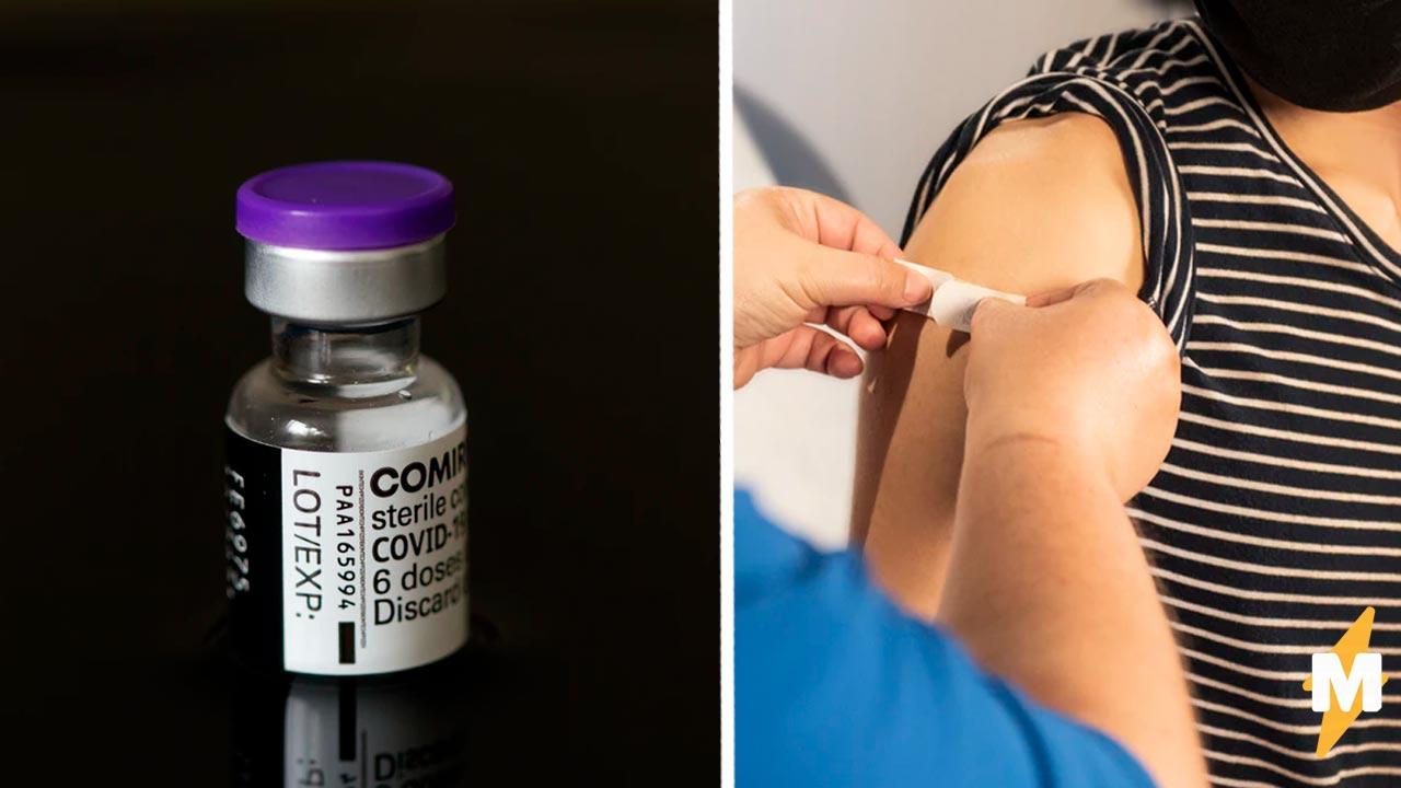 Нужна ли вакцина от COVID-19 детям ВОЗ и Минздрав советуют прививать хронических больных