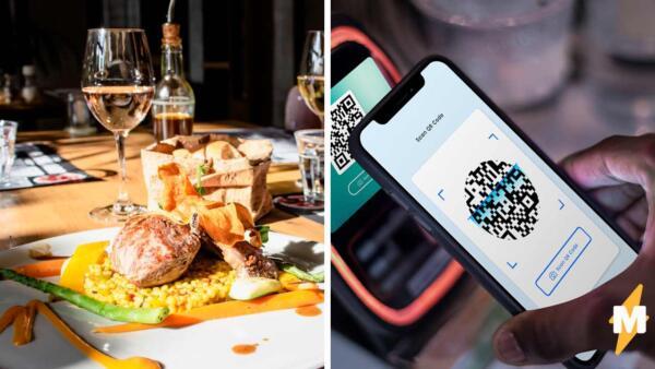 QR-коды в Москве отменили, но пускать в рестораны по ним всё ещё будут
