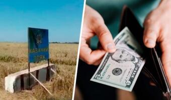Группа казаков из Анапы брала деньги за вход на бесплатный пляж. Бизнес закрыла полиция