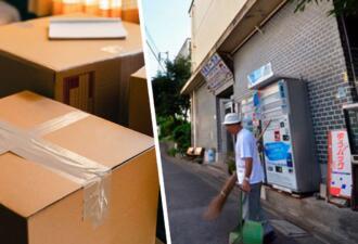 Жителя Японии дважды за 50 лет выселяли из дома из-за строек к Олимпиадам