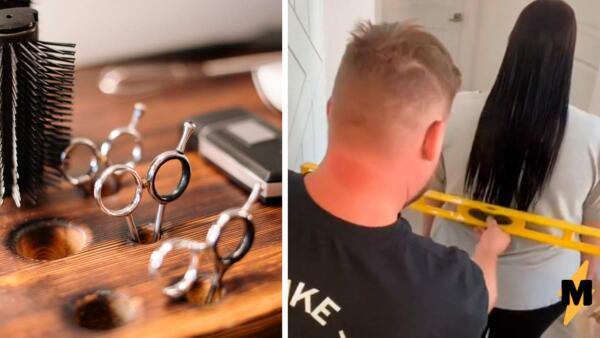 Жена дала мужу постричь ей волосы, а он показал уровень. Буквально - для стрижки выбран нетипичный инструмент