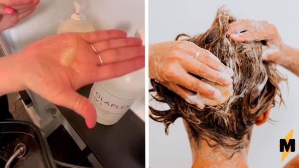 Стилистка показала точную дозу шампуня для одного мытья головы. Мы брали больше нужного