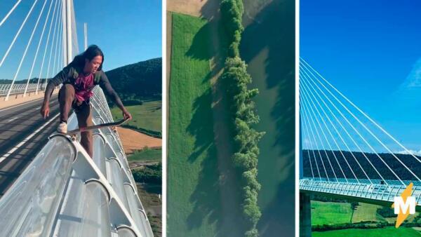 Блогер съехал на скейте с самого высокого моста в мире. Видео вызывает у людей неодобрение