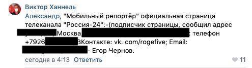 Ролик Егора Чернова с продавщицей оказался постановкой. Но угрозы от пользователей соцсетей - реальные