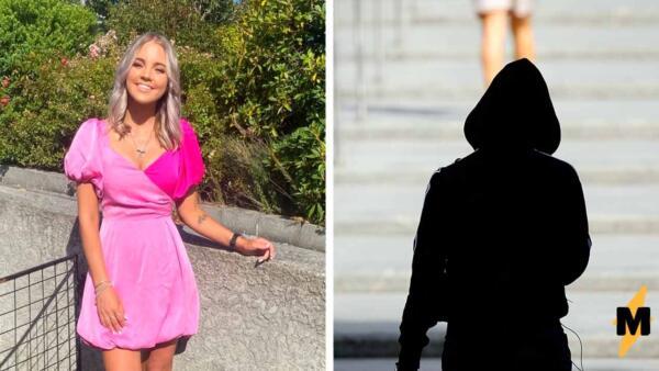 Сталкер два года терроризировал девушку и портил её вещи. Мучителем оказалась подруга брата её парня