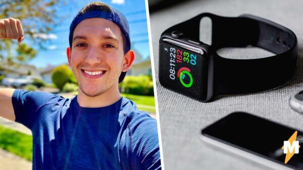 Бегун выжил после инсульта, потому что его Apple Watch вызвали службу спасения