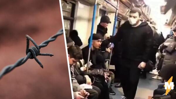 Как пранкер, показавший «приступ коронавируса» в метро Москвы, получил 2,4 года колонии