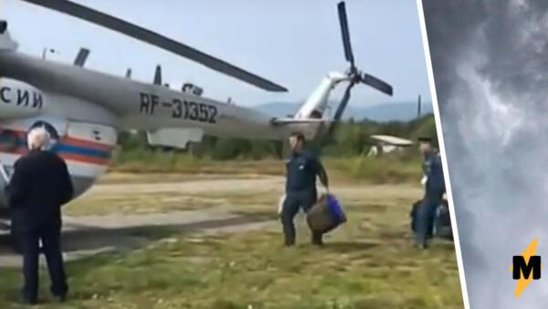 Выжившие в вертолёте Ми-8, упавшем на Камчатке, рассказали о моменте крушения и спасении