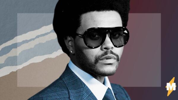 Певец The Weeknd рассказал в интервью о своём творчестве и отказе от тяжёлых наркотиков