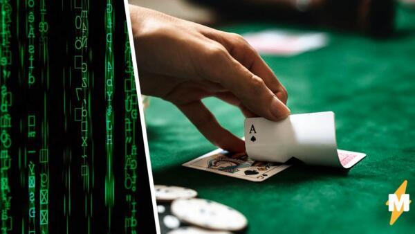 В соцсетях появилась теория заговора о торговле людьми в онлайн-казино