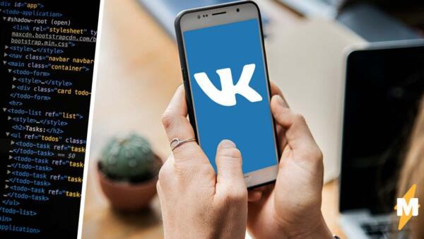 """Интернет-пользователи стали заходить """"ВКонтакте"""" на 30 процентов реже за 2 года"""