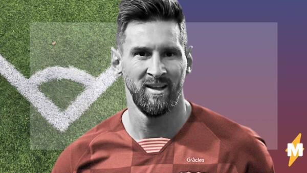 "Как фанаты реагируют на уход Месси из ""Барселоны"". Провожают футболиста мемами"