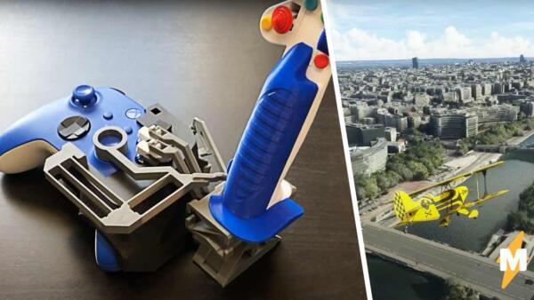 Фанат симулятора Microsoft Flight Simulator распечатал на 3D-принтере аналог штурвала