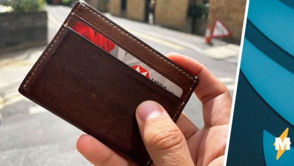 Преподаватель нашёл кошелёк и вернул его, выследив хозяина c помощью LinkedIn и Google