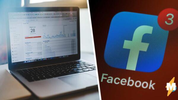 Как ограничить таргетированную рекламу в фейсбуке, инстаграме и твиттере