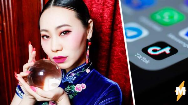 Кто такая Ян Гэ? Актриса из Китая, которая в своём тиктоке открывает русский язык с новой стороны