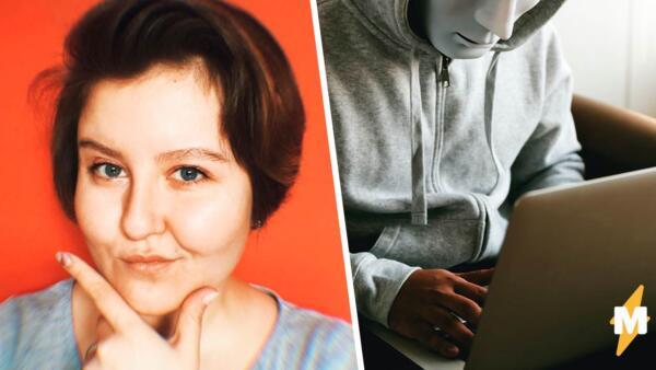 Фем-блогерша рассказала, что была секс-работницей после угроз анонимного шантажиста
