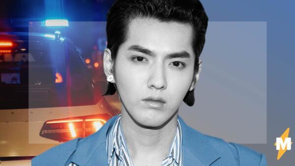 Экс-участник группы EXO Крис Ву арестован за домагательства и запустил китайскую версию MeToo