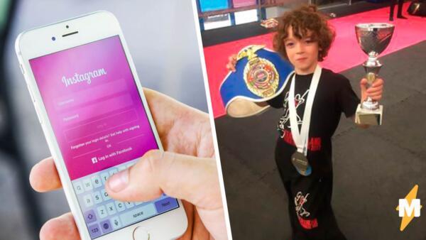 Мальчик-чемпион по джиу-джитсу получил диагноз в инстаграме