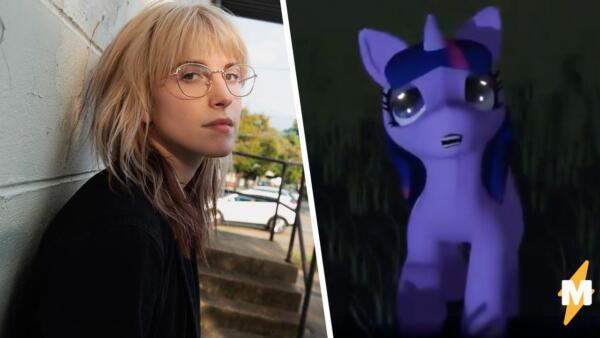 Солистка Paramore Хейли Уильямс написала, что не понимает мем MordeTwi, и ей пояснили за пони