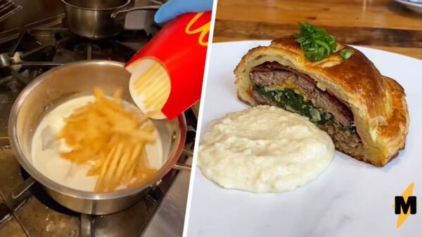 """Шеф-повар превратил гамбургер и картошку фри из """"Макдоналдса"""" в блюдо из ресторана"""