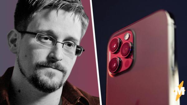 Сноуден отреагировал мемами на решение Apple сканировать фото своих пользователей