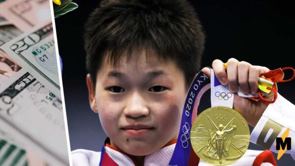 Семья олимпийской чемпионки Токио-2020 отказалась от 3 млрд рублей и квартиры