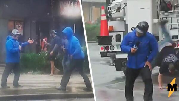 Метеоролог на видео борется с ураганом «Ида». Репортёр еле стоит на ногах, но прохожие не замечают порывов