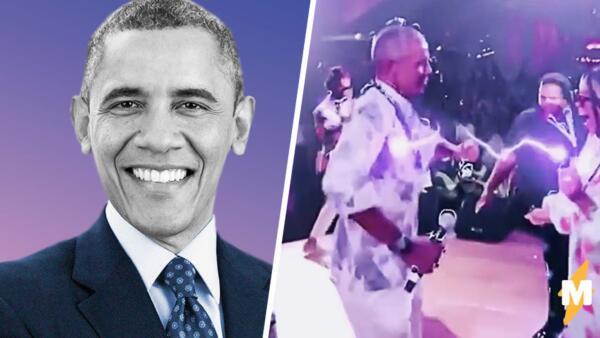 Кадры с закрытого дня рождения Барака Обамы попали в Сеть
