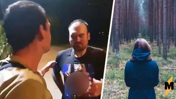 Треш-стримеры в Москве залили пенсионерку перцовым баллоном после предложений денег за эфир