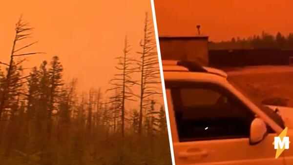 В сёлах Якутии пропало Солнце из-за дыма от пожаров